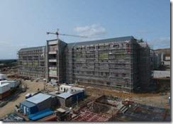 Hospital Ancud Chiloe