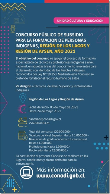 Becas Indígenas (1)